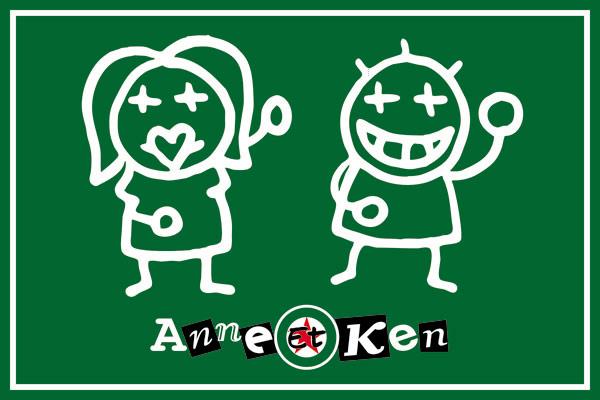 HEINEKEN - ANNE & KEN